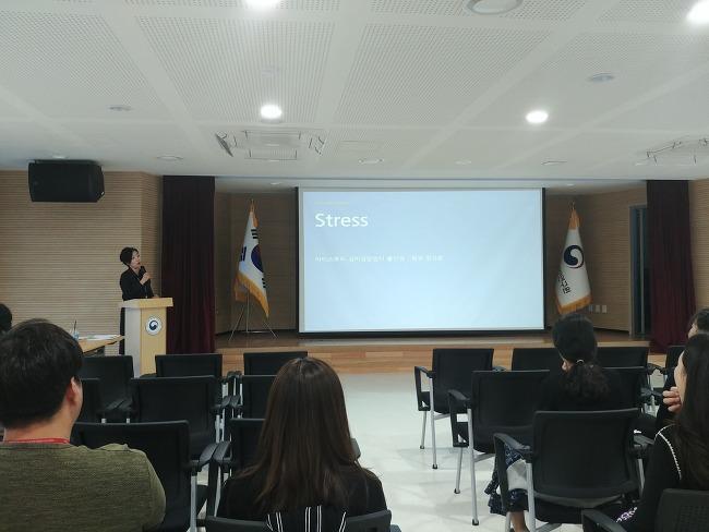 울산심리상담센터, 정고운 원장 국립재난안전연구원(울산) 임직원 대상 강의