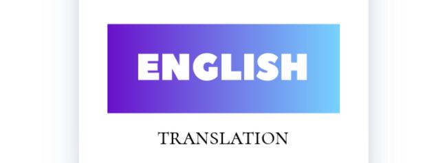2021년 수능 영어 43-45번 장문2 지문 해석, 전문 번역 / 2020년 12월 시행 대학수학능력시험, 2021학년도 대수능 영어영역 외국어영역, 수능 영어 지문 번역 전문 해석, English to Korean translation