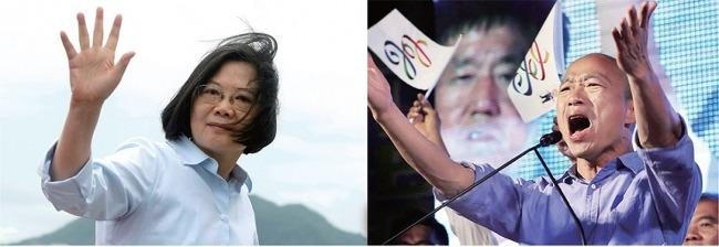 반중!! 대만 총통 선거, 심상치 않다?!