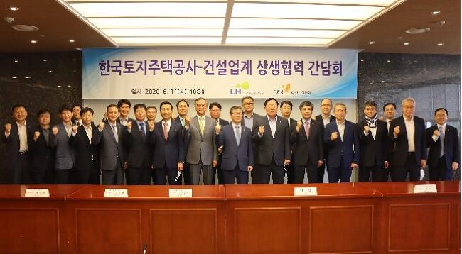 대한건설협회, LH와 상생협력 간담회 개최