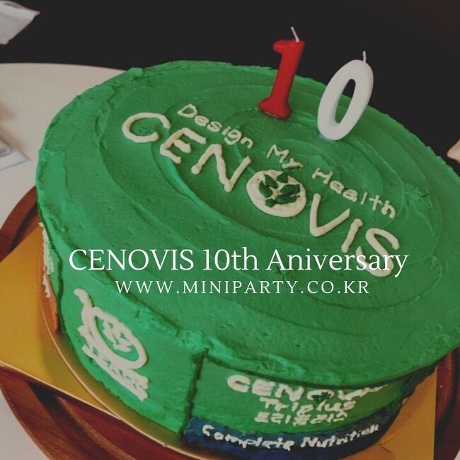 세노비스 10주년 기념행사(1) -CENOVIS 10th Anniversary Party