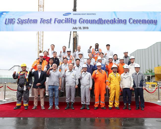 삼성重, LNG 실증 설비 구축...시장 지배력 굳힌다