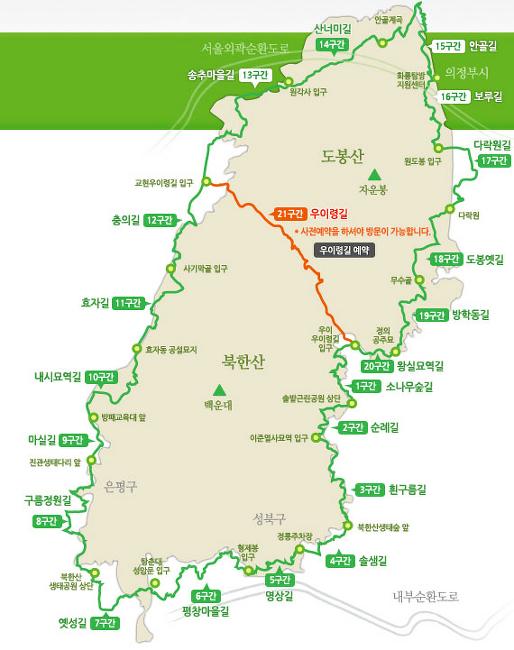 북한산 둘레길 지도,  GPX/GPS 파일 60KM