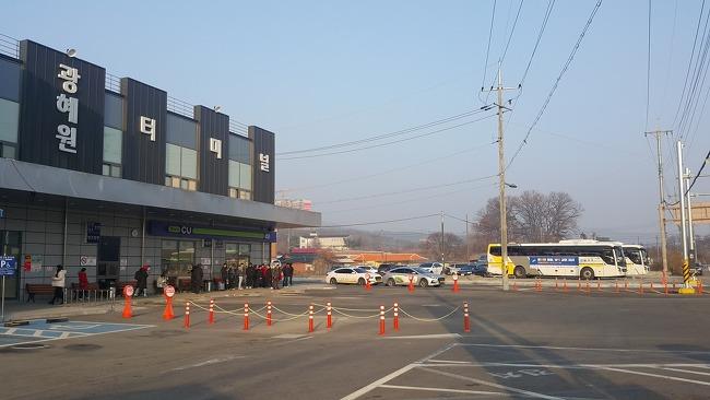 광혜원시외버스터미널 시간표