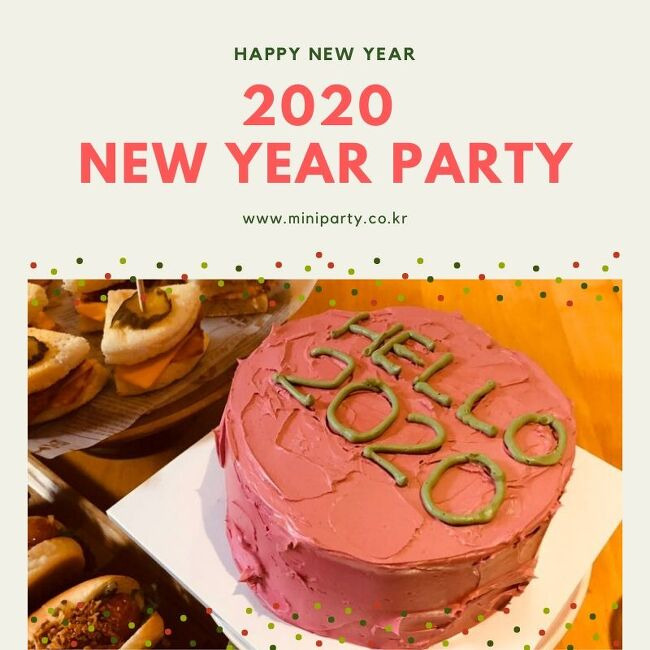 2020 NEW YEAR PARTY - HELLO 2020!!
