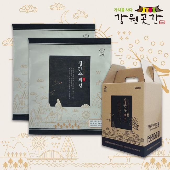 【우리네 상품展】 김쌤 철판수제김 선물세트