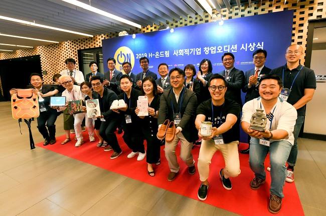 현대차그룹, 'H-온드림 창업오디션'8기 시상식