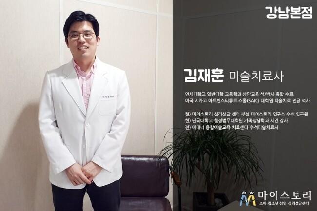마이스토리 연구소 '김재훈 수석연구원' 2019 우수학술상 수상