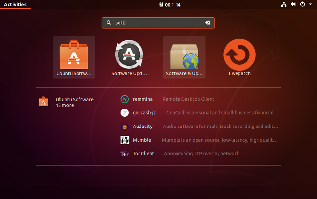 Ubuntu - repository(저장소) 변경하기