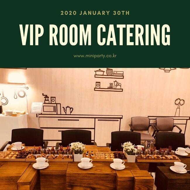 VIP룸 케이터링/ VIP Room Catering
