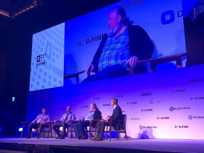 국내 최대의 블록체인 컨퍼런스, KBW-2019 D...