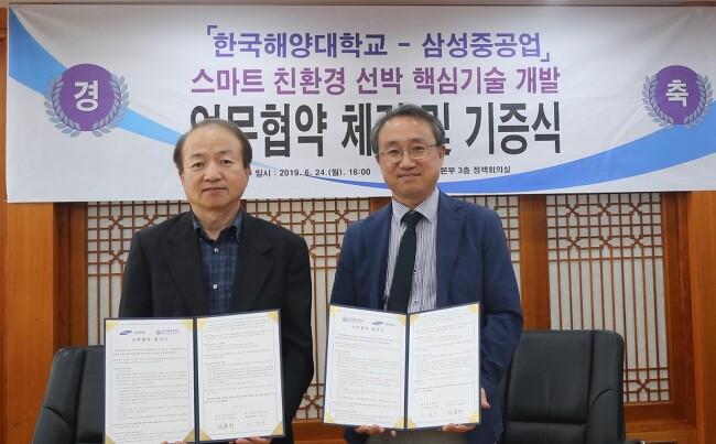 삼성중공업, 한국해양대와 손잡고 자율운항선박 시대 연다