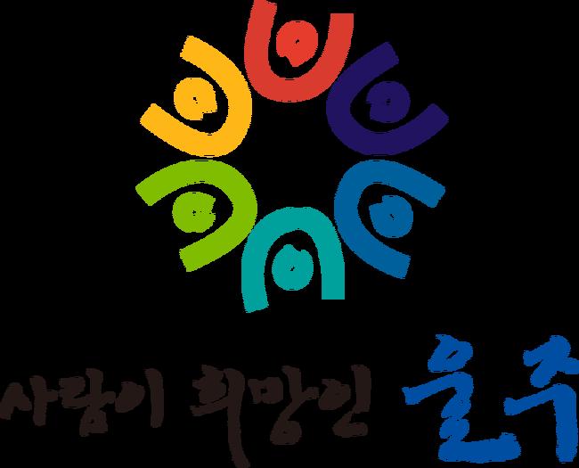 [울주군] 2020 울주 SNS 서포터즈 입선 !