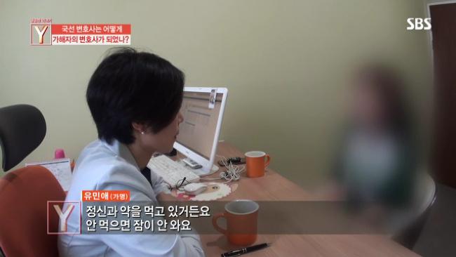 울산성인심리상담센터 마이스토리, SBS '궁금한이야기Y' 451회 출연