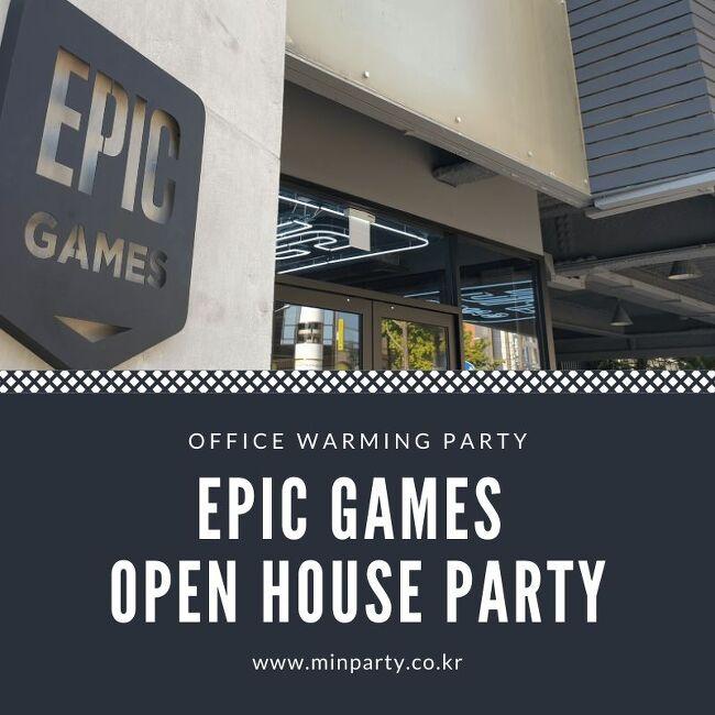 '에픽게임즈코리아' 오픈하우스파티 케이터링