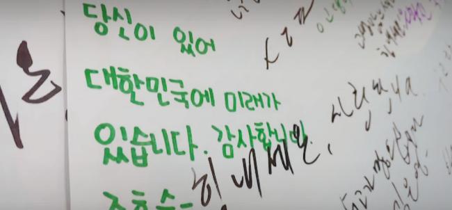 [착한마스크 캠페인 영상]코로나19 함께 헤쳐..