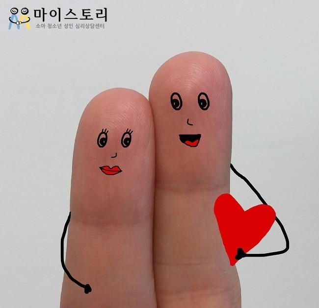 송파심리상담센터, 부부관계가 좋아지는 대화법