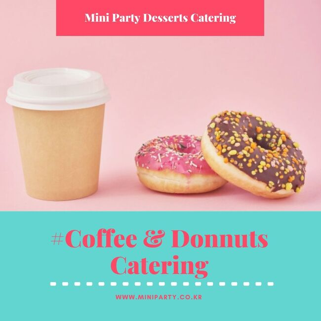 발렌타인,화이트데이에는 커피앤 도넛 - Coffee & Donuts Catering