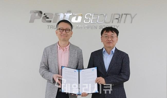 펜타시큐리티-한국선급, 선박 보안 솔루션 공동연구 위한 업무협약 체결