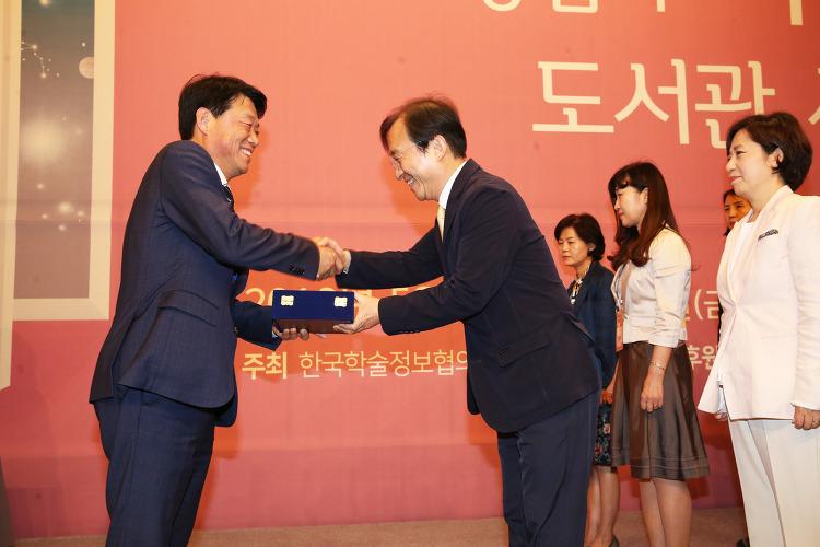 중앙도서관, '국회도서관장상' 수상