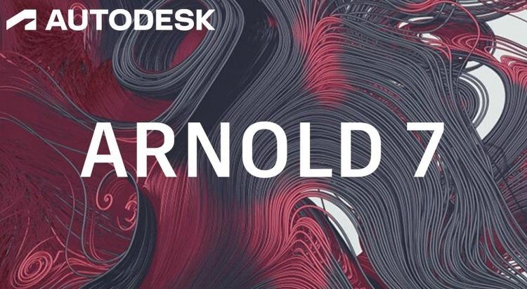 Arnold 7 출시