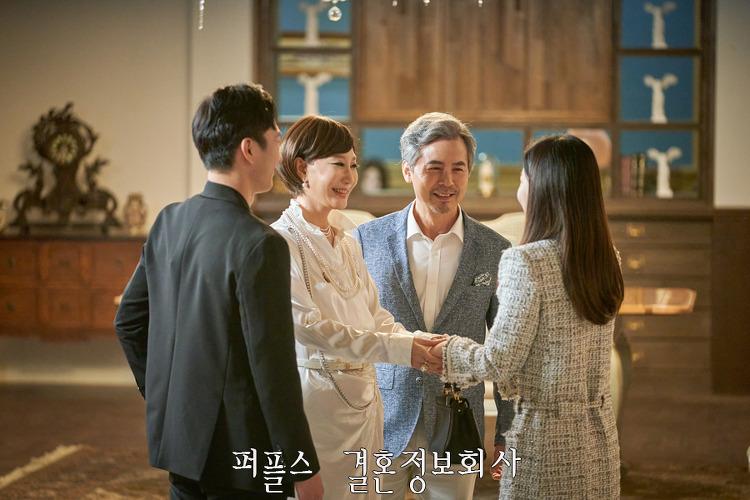 결혼중개업체 퍼플스, TV CF '청담동 며느리'..