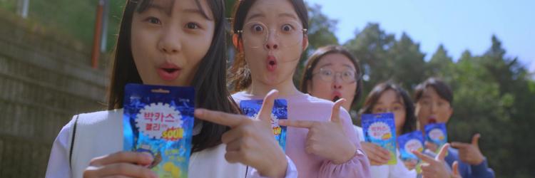 박카스맛 젤리 : 신상 신맛