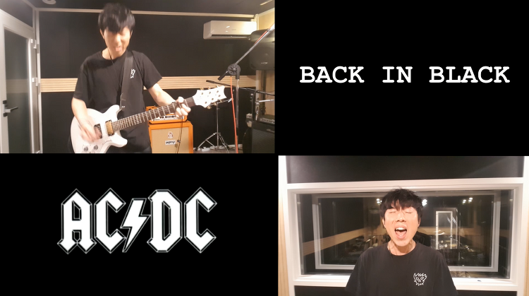 Back in Black (AC/DC) - Covered By 오디내리조 (Ordinary Joe)