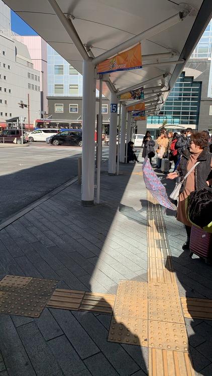 시즈오카 여행에 대한 간단한 팁