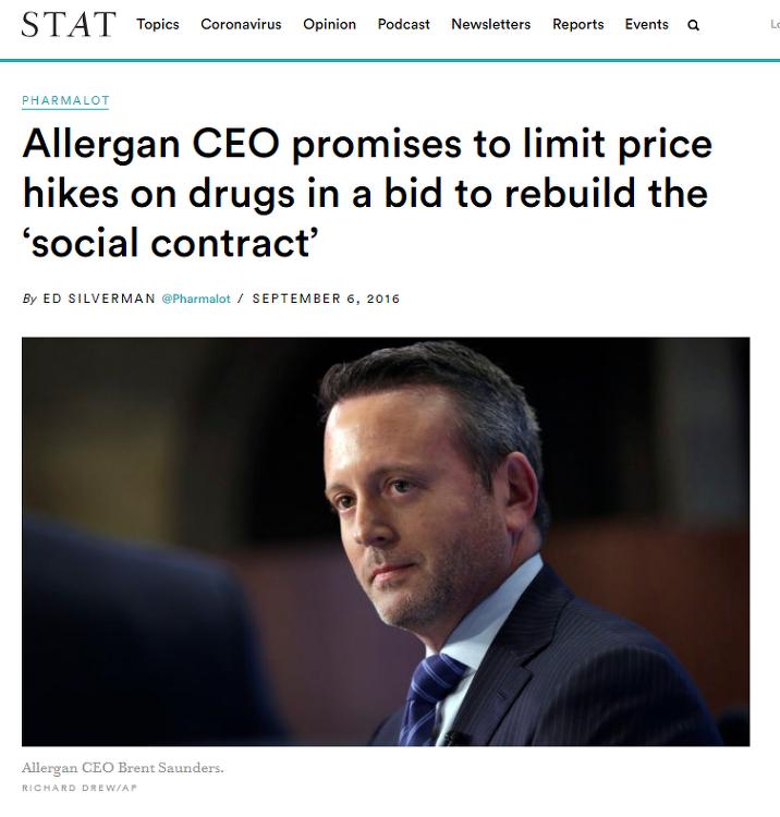 제약산업의 독점권과 의료 윤리.