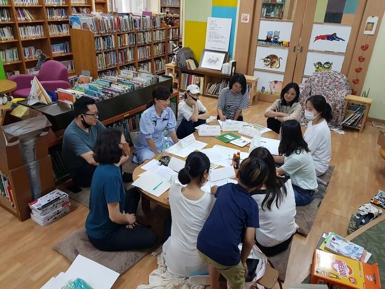 도서관 활성화  <몰입, 30분의 기적>  두번째 이야기
