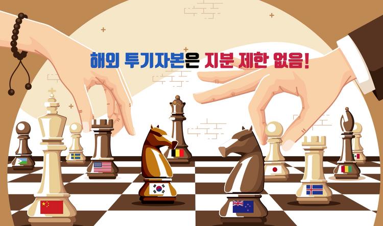 [영상] 미리보는 뉴스, 한국기업 뺏기가 제일..