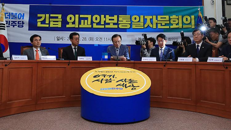 민주, 긴급회의 열어 '강효상 통화누설·황교..