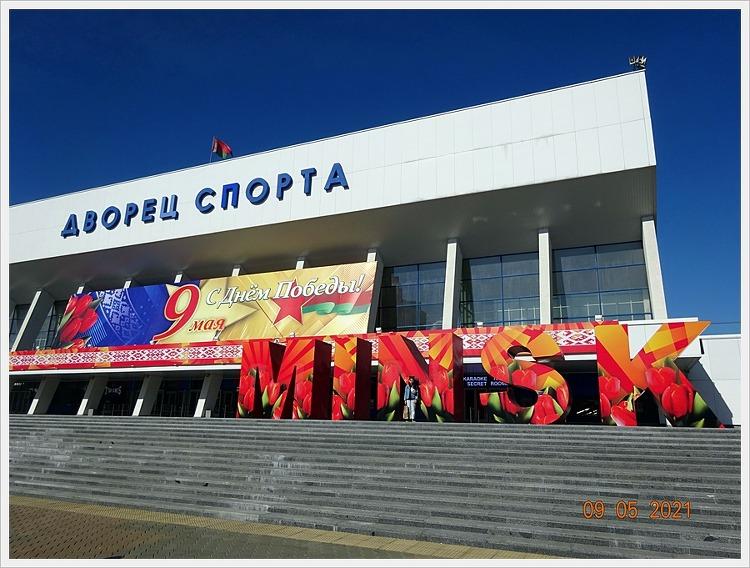 5월의 일상 in Minsk