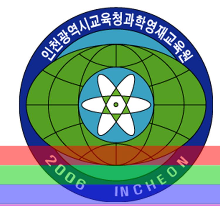2022학년도 인천과학고등학교 부설 과학영재교육원 사사과정 교육대상지 선발 요강