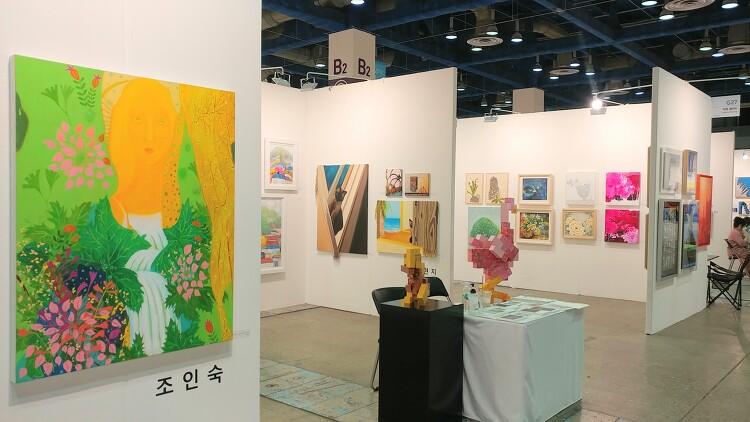 하랑갤러리, 4월 부산국제화랑아트페어(BAMA) 참가 확정