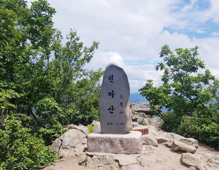 [토요산행] 남양주 천마산 210717
