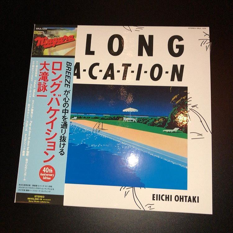 오오타키 에이이치 (Eiichi Ohtaki) - A LONG..