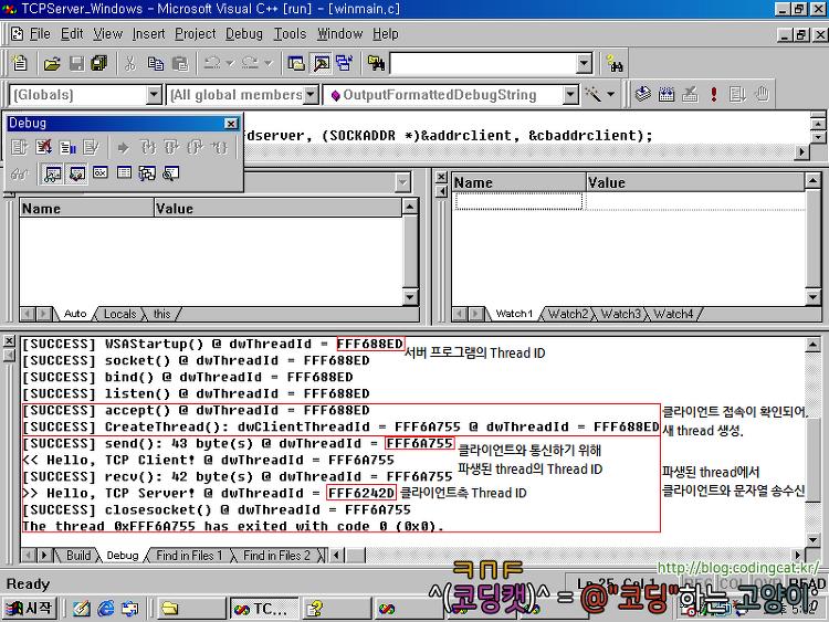 [BSD Socket] WinSock 버전 TCP 서버측 코드