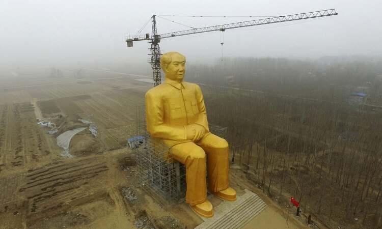 중국의 황금 마오쩌둥 상