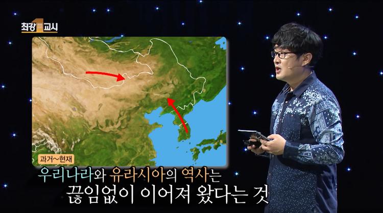 고고학자 강인욱, 잊혀진 길 유라시아 로드 & 숨은 문명 코드