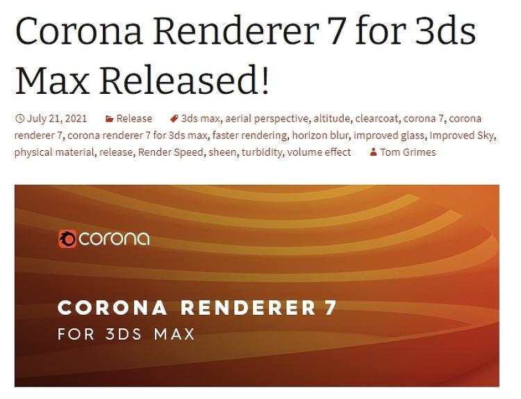 Corona Renderer 7 for 3ds Max 출시