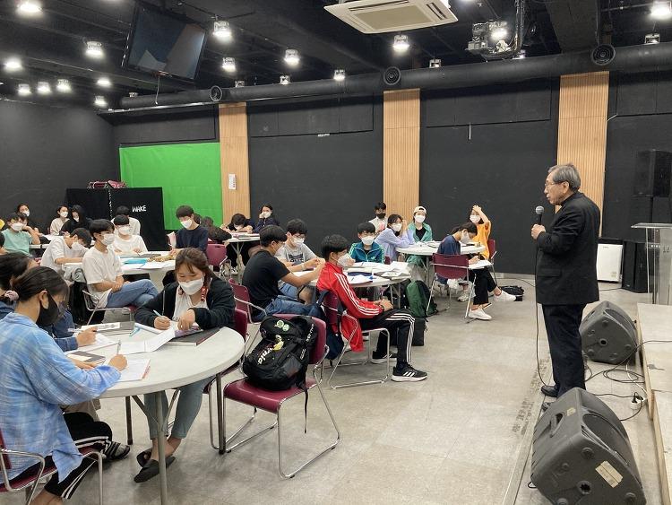 [강연] 함세웅 이사장, 청소년들에게 지혜를 말하다.