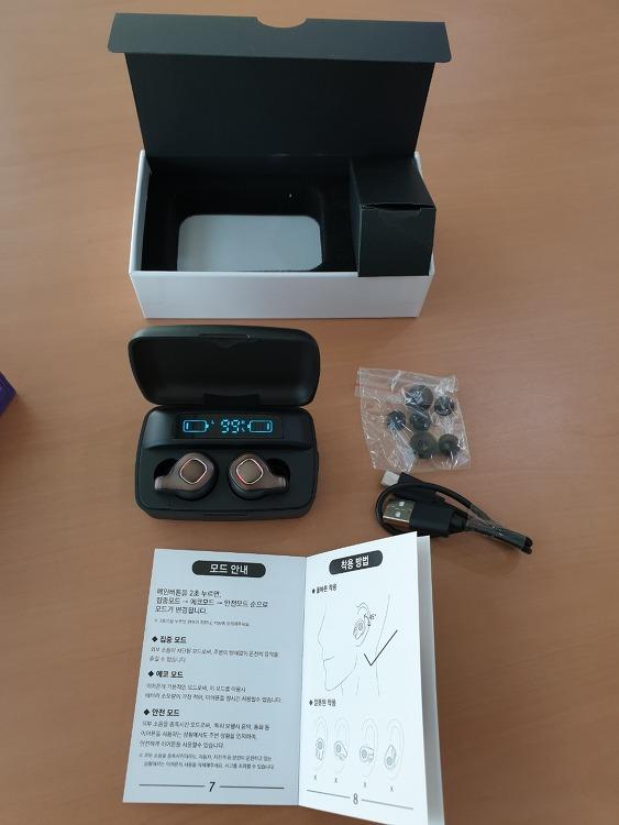 아이언 V65 PRO. 무선이어폰. 노이즈캔슬링. 블루투스 5.0 . 40m . 12시간