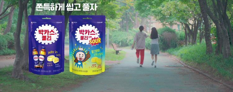 박카스맛젤리 시즌2