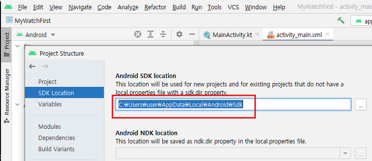 Android Studio . ADB (Android Debug Bridge). WiFi  ADB 기기 연결 방법