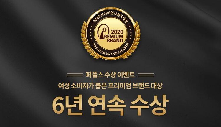 서울결혼정보회사 퍼플스, 6년 연속 브랜드 대..