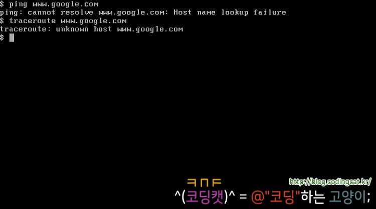 [단막 FreeBSD 오류해결] FreeBSD 인터넷 연결