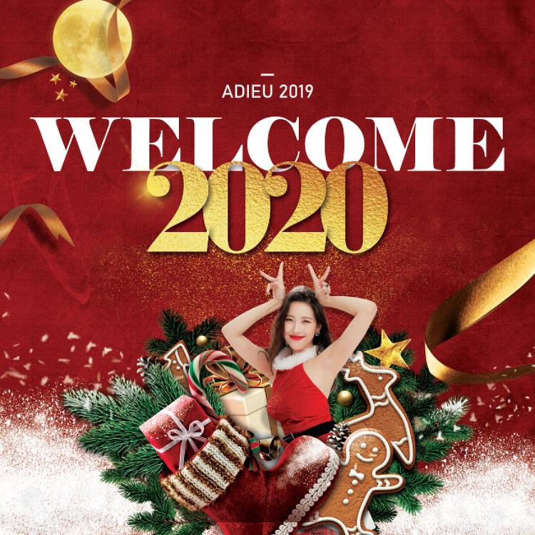 아듀 2019, 웰컴 2020 / 12.26(목)~1.2(목)