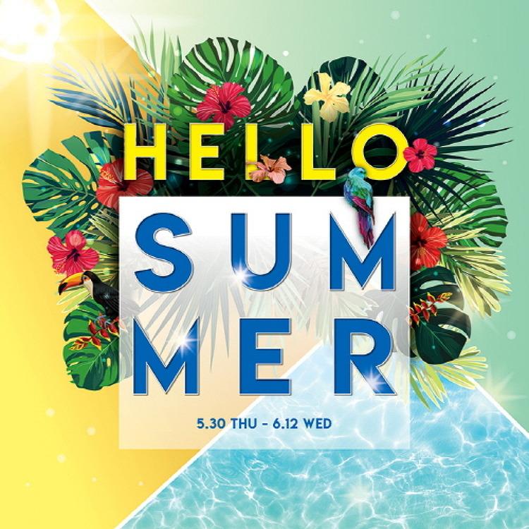 엔터식스, 여름 맞이 'Hello, Summer' 프로모션 진행